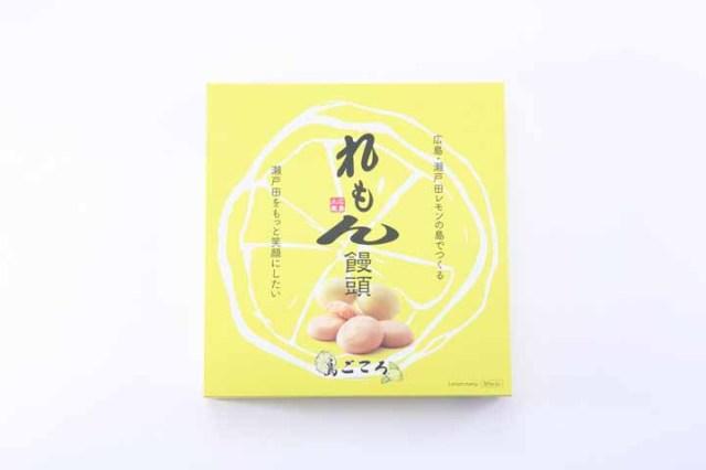 【業務用20箱セット】れもん饅頭8個箱入