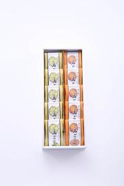 【のし対応可】10個入詰合:レモンケーキ5個ネーブルケーキ5個 (プレミアムBOX)