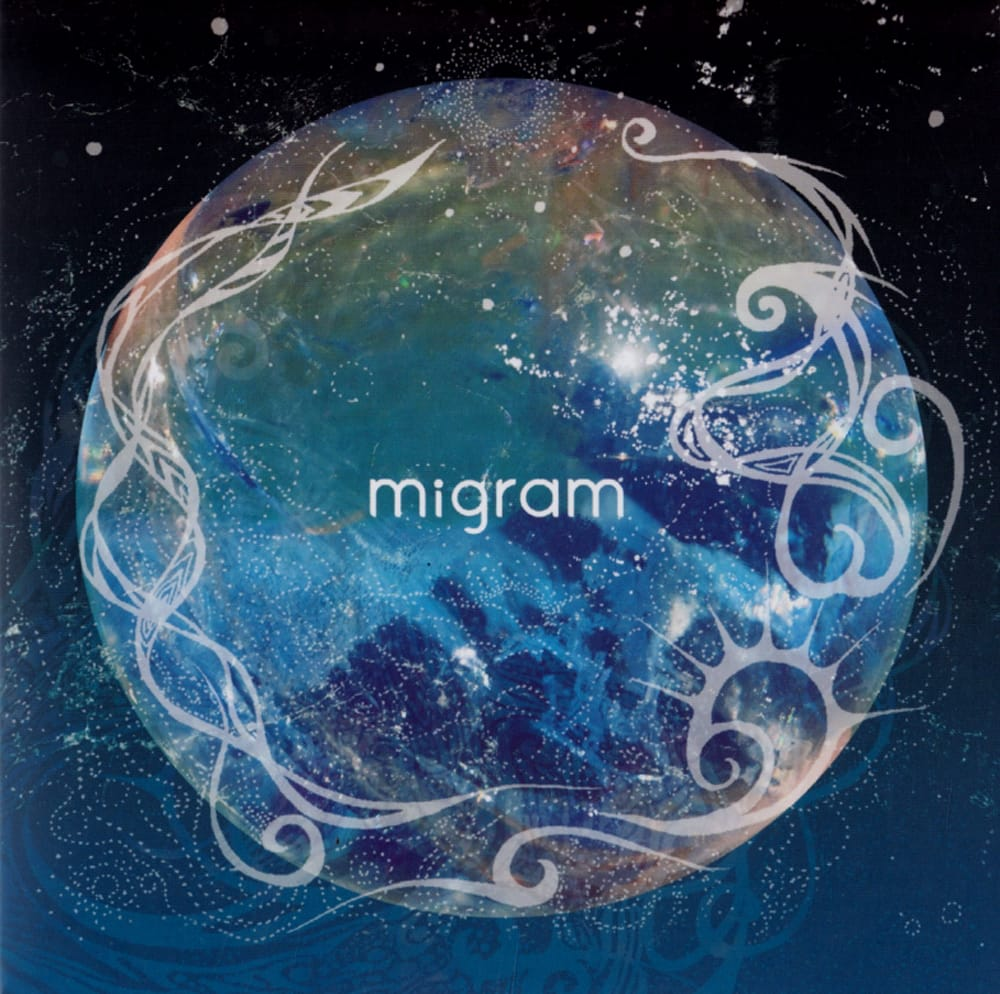『水巡』migram