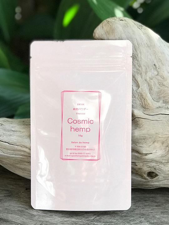 Cosmic hemp EM-S 酵素活性麻炭パウダー 16g