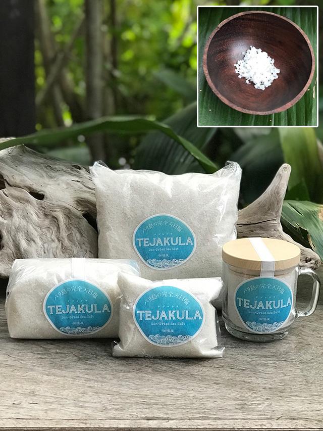 バリ島の完全天日塩 TEJAKUA(粗塩)