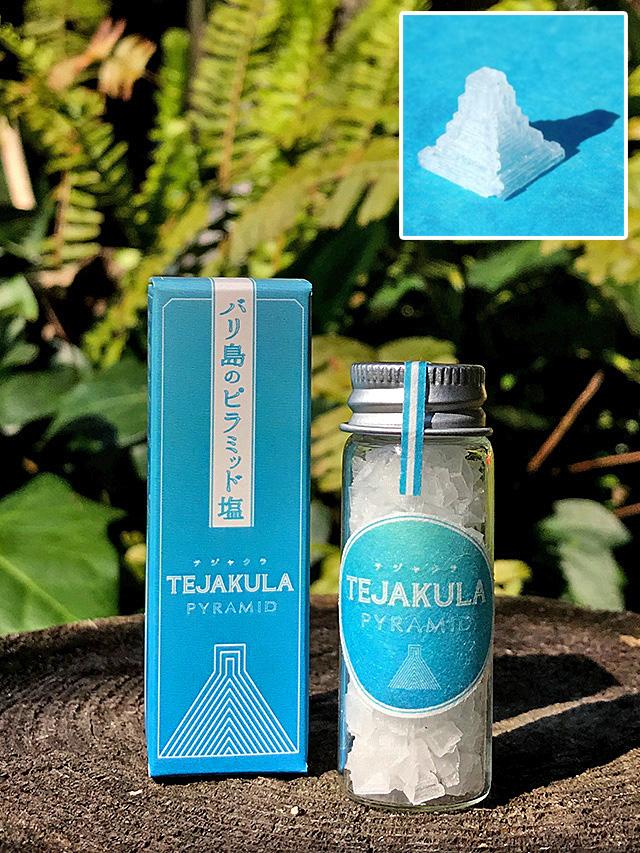 バリ島の完全天日塩 TEJAKULA(ピラミッド)