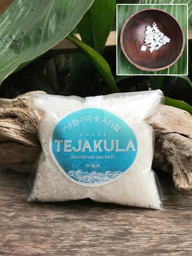 バリ島の完全天日塩 TEJAKULA(キューブ)