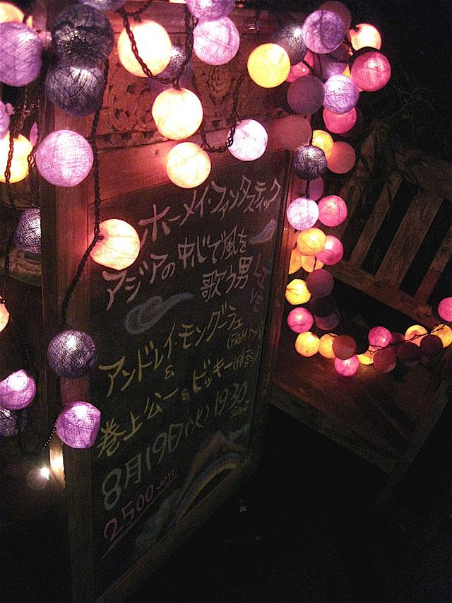 ボンボン ライト