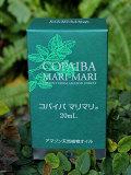 黄金樹液オイル コパイバ マリマリ 20ml