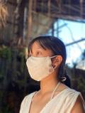 asana ヘンプコットン 刺繍入り 立体 布マスク・きなり