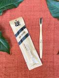 BASIC バンブー 歯ブラシ