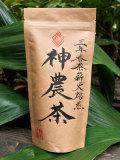 三年番茶 薪火焙煎 『神農茶』