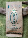 アンナプル農園 ほうじ茶(一番茶使用)