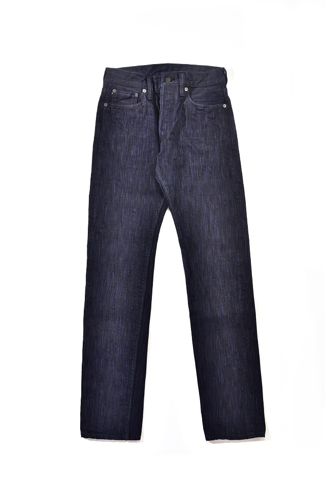 [AIBK-013] 17.5oz. Natural Indigo x Sumi Ink Slim Tapered