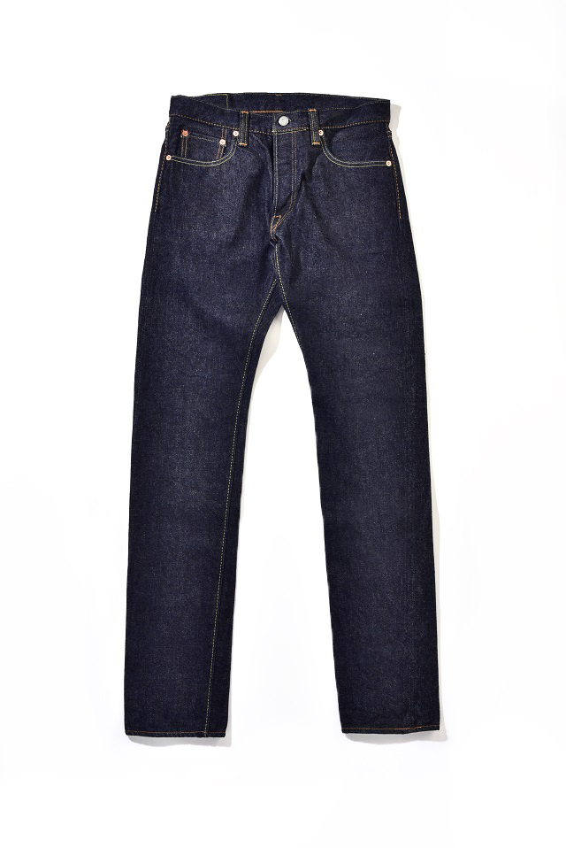 [NP-013] 17oz. Nep Denim Slim Tapered