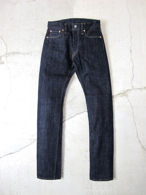 [22oz-013]  22oz. Slim Tapered