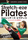 Stretch-eze ストレッチーズDVD単品