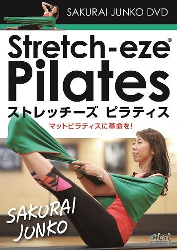 Stretch-eze ストレッチーズDVD単品