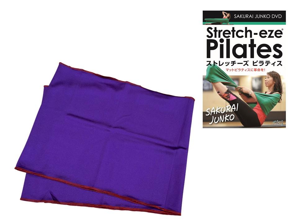 Stretch-eze ストレッチーズ パープル Sサイズ+DVDセット