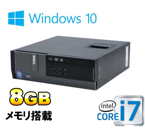 中古パソコン 22型大画面液晶 4画面/DELL 7010SF/Core i7 3770(3.4GHz)/メモリ8GB/HDD500GB/GeforceGT710-1GB HDMI/DVDマルチ/WPS_Office_2017/正規OS Windows10 64bit ライセンスキ-、リカバリメディアあり/0108MS