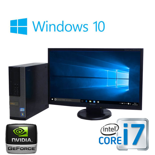 中古パソコン ゲ-ミングPC 大画面23型フルHD/DELL 7010SF/Core i7 3770(3.4GHz)/メモリ8GB/HDD500GB/DVDマルチ/GeforceGT730 HDMI/Windows10Home 64bit/0126G