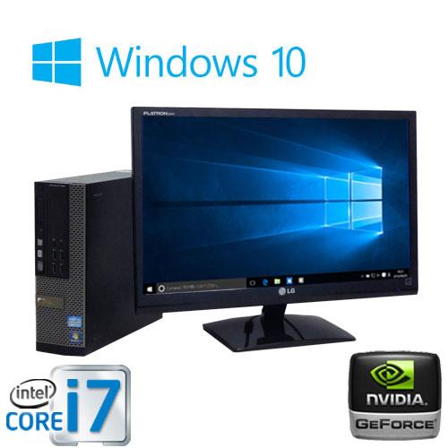 中古パソコン ゲ-ミングPC 大画面24型フルHD液晶/DELL 7010SF/Core i7 3770(3.4GHz)/メモリ8GB/HDD500GB/GeforceGT730 HDMI/Windows10Home 64bit/0140G