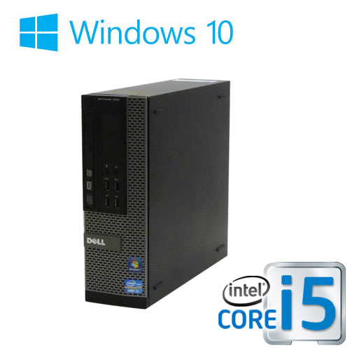 中古パソコン Windows10 64bit DELL 7010SF Core i5 3470 (3.2GHz) メモリ4GB HDD500GB DVDマルチ Kingsoft_WPS_Office 0143AS