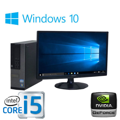 中古パソコン ゲ-ミングPC 22型大画面/DELL 7010SF/Core i5 3470(3.2GHz)/メモリ8GB/HDD500GB/DVDマルチ/GeforceGT730 HDMI/Windows10Home 64bit/0210G