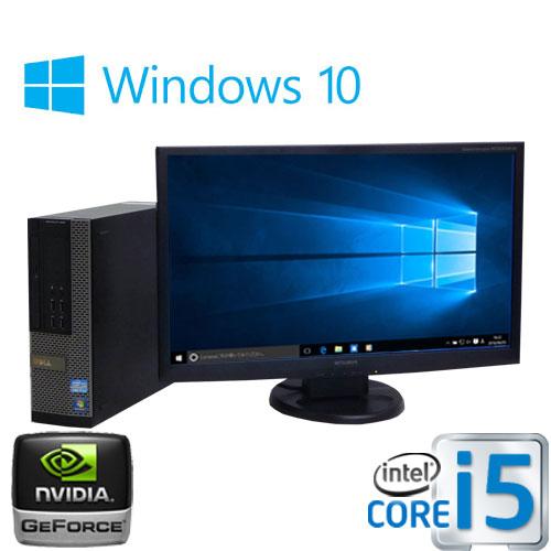 中古パソコン ゲ-ミングPC 大画面23型フルHD/DELL 7010SF/Core i5 3470(3.2GHz)/メモリ8GB/HDD500GB/DVDマルチ/GeforceGT730 HDMI/Windows10Home 64bit/0228G