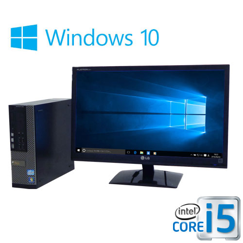 中古パソコン 大画面24型フルHD液晶モニタ/DELL 7010SF/Core i5 3470(3.2GHz)/メモリ4GB/SSD120GB(新品)+HDD320GB/DVDマルチ/Windows10Home 64bit/0241S