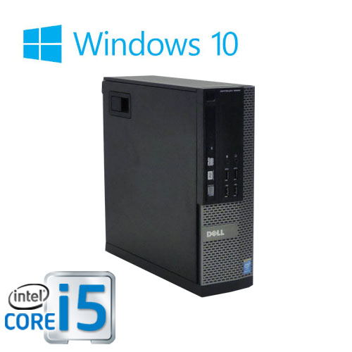 中古パソコン Windows10 64bit DELL 790SF Core i5 (3.1Ghz) メモリ4GB SSD120GB(新品)+HDD250GB Office DVDマルチ DELL 790SF 0258A