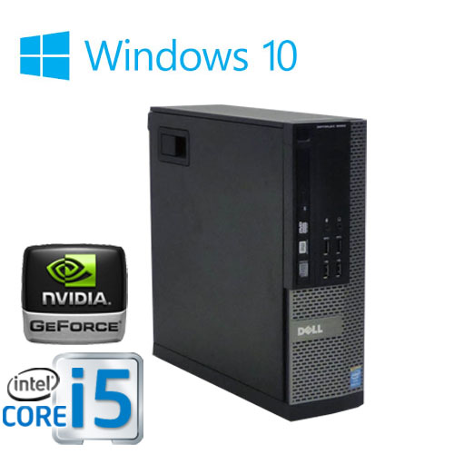 中古パソコン Windows10 Home 64bit DELL 790SF Core i5 (3.1Ghz) メモリ8GB HDD500GB DVDマルチ GeforceGT730 HDMI 0265G