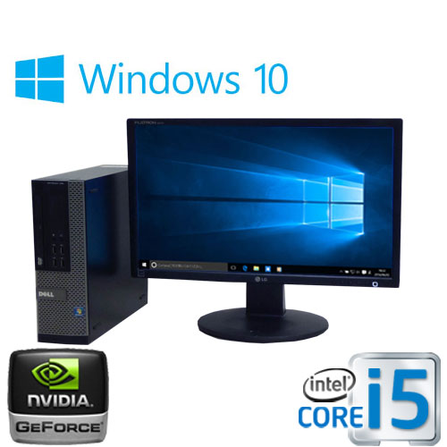 中古パソコン ゲ-ミングPC Windows10 Home 64bit 22型大画面液晶 DELL 790SF Core i5 (3.1Ghz) メモリ8GB HDD500GB DVDマルチ Geforce GT730 HDMI 0311G