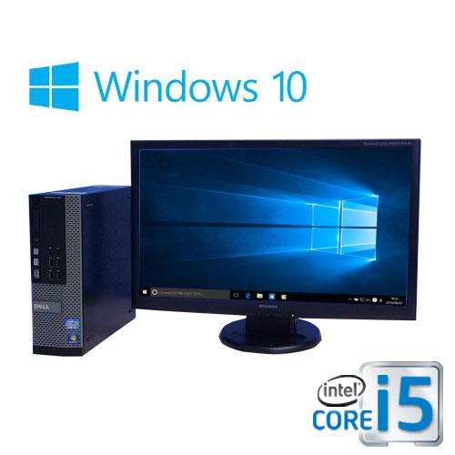 中古パソコン DELL 790SF/デュアルモニタ 23型フルHDワイド液晶/DELL 790SF/Core i5 2400(3.1Ghz)/メモリ4GB/HDD500GB/DVDマルチ/Windows10Home 64bit/0314D
