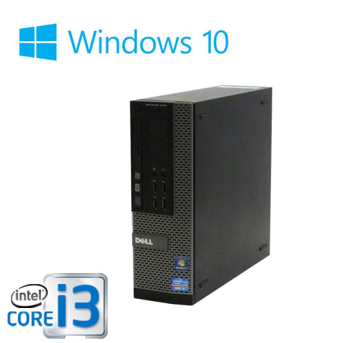 中古パソコン DELL 7010SF /Core i3 3220(3.3GHz)/メモリ2GB/HDD250GB/DVDマルチ/Windows10Home 64bit/0330A