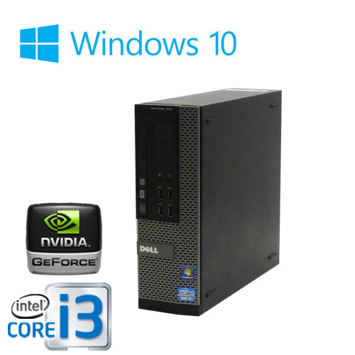 中古パソコン ゲ-ミングPC DELL 7010SF /Core i3 3220(3.3GHz)/メモリ8GB/HDD500GB/GeforceGT730 HDMI/DVDマルチ/Windows10Home 64bit/0344G
