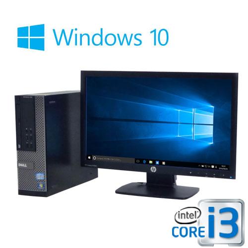 中古パソコン 20型ワイド液晶/DELL 7010SF /Core i3 3220(3.3GHz)/メモリ4GB/SSD120GB(新品)+HDD320GB/DVDマルチ/Windows10Home 64bit/0353s