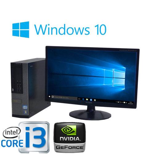 中古パソコン ゲ-ミングPC 22型大画面液晶/DELL 7010SF /Core i3 3220(3.3GHz)/メモリ8GB/HDD500GB/DVDマルチ/GeforceGT730 HDMI/Windows10Home 64bit/0372G