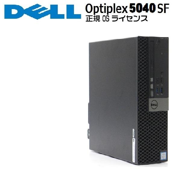 中古パソコン デスクトップパソコン 第6世代 Core i5 メモリ8GB 新品SSD512GB DVDマルチ OFFICE DELL 5040SF 正規 Windows10 0163A-PRO