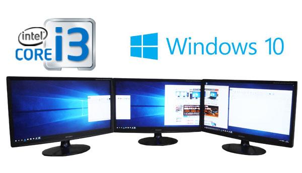 中古パソコン 3画面 22型大画面/HP 6200Pro SF/Core i3 2100(3.1GHz)/メモリ4GB/HDD500GB/DVDマルチ/Windows10 Home 64bit/0581m