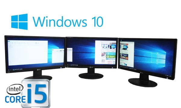 中古パソコン 3画面 22型大画面液晶/富士通 FMV D751/Core i5 2400(3.1GHz)/メモリ4GB/HDD2TB(2000GB 新品)/GeforceGT710 HDMI/Windows10Home64bit/0718m