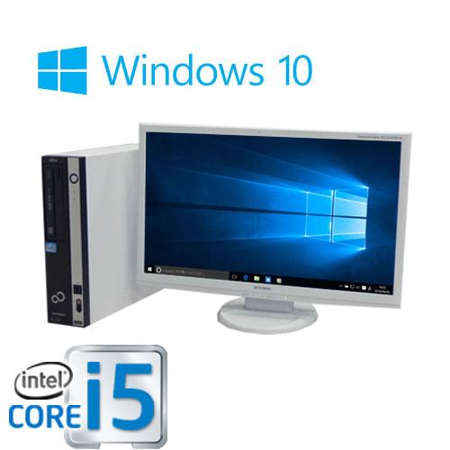 中古パソコン 大画面23型フルHDワイド液晶/富士通 FMV D751/Core i5 2400(3.1GHz)/メモリ2GB/HDD160GB/DVD-ROM/Windows10Home64bit/0719s