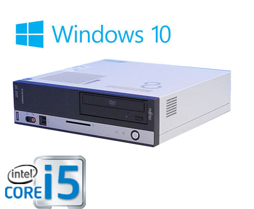 中古パソコン 富士通 FMV D550/ Core2Duo E8400(3Ghz)/メモリ2GB/HDD160GB/DVD/Windows10Home64bit/0725a