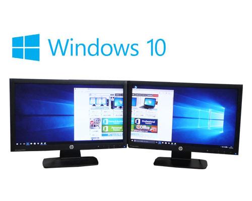 中古パソコン デュアルモニタ 20型ワイド液晶/富士通 FMV D550/Core2Duo E8400(3Ghz)/メモリ4GB/HDD500GB/DVDマルチ/Windows10Home64bit/0744d