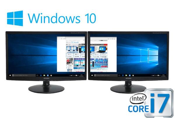 中古パソコン デュアルモニタ 22型大画面/DELL 9020MT/Core i7 4770(3.4Ghz)/メモリ8GB/HDD2TB(新品)/DVDマルチ/Windows10 Home 64bit/0766d