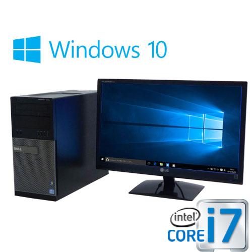 中古パソコン 大画面24型フルHD/DELL 9020MT/Core i7 4770(3.4Ghz)/メモリ8GB/SSD120GB(新品)+HDD1TB(新品)/DVDマルチ/Windows10 Home 64bit/0786s