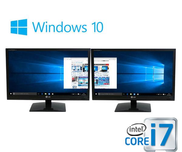 中古パソコン デュアルモニタ 大画面24型フルHD/DELL 9020MT/Core i7 4770(3.4Ghz)/メモリ8GB/HDD2TB(新品)/DVDマルチ/Windows10 Home 64bit/0784d