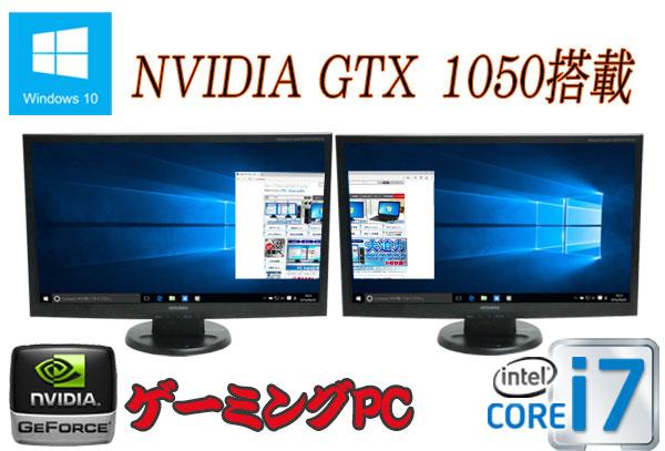 中古パソコン ゲ-ミングPC 2画面 23型フルHD/DELL 9010MT/Core i7 3770(3.4GHz)/爆速メモリ16GB/HDD2TB(新品)/GeforceGTX1050/Windows10 Home 64bit/0808x