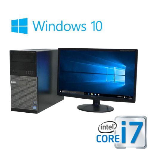 中古パソコン 22型大画面液晶/DELL 7010MT/Core i7 3770(3.4G)/メモリ4GB/SSD120GB(新品)+HDD500GB/DVDマルチ/Windows10Home64bit/0844s