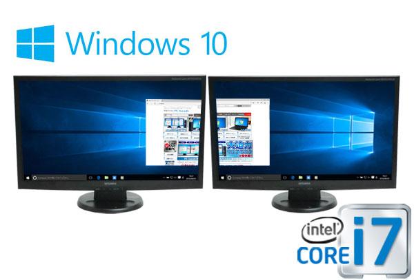 中古パソコン デスクトップ デュアルモニタ 23型フルHD液晶/DELL 7010MT/Core i7 3770(3.4G)/メモリ8GB/HDD500GB/DVDマルチ/Windows10Home64bit/0854d