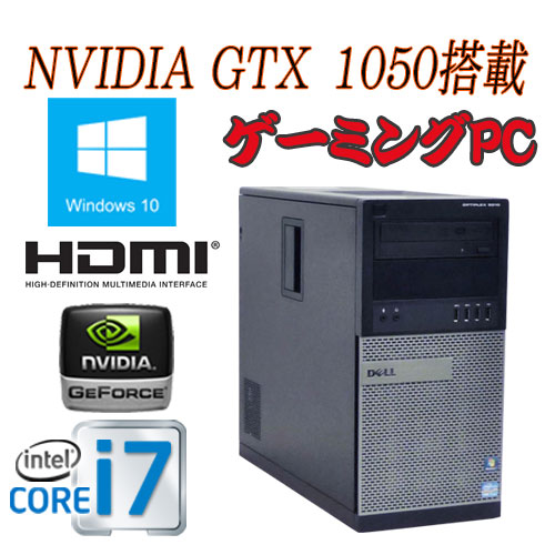 中古パソコン ゲ-ミングPC DELL 790MT/Core i7 2600(3.4G)/メモリ4GB/HDD500GB/DVDマルチ/GeforceGTX1050/Windows10 Home 64bit/0881x