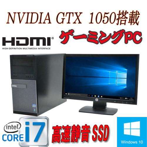 中古パソコン ゲ-ミングPC DELL790MT/20型ワイド/Core i7 2600(3.4G)/メモリ4GB/SSD120GB(新品)+HDD1TB(新品)/GeforceGTX1050/Windows10Home 64bit/0898x