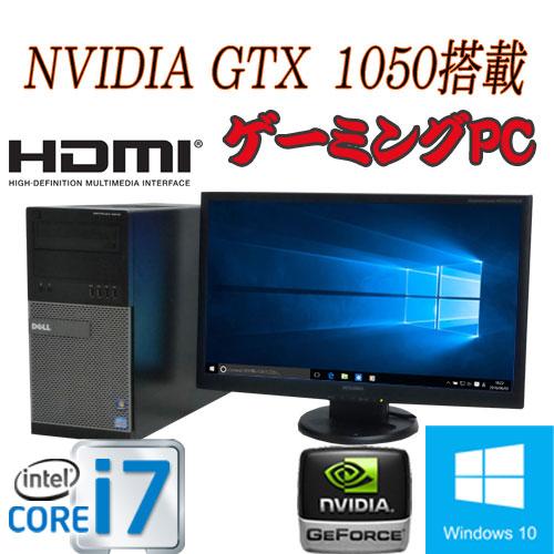 中古パソコン ゲ-ミングPC DELL 790MT/大画面23型フルHD/Core i7(3.4G)/メモリ4GB/HDD500GB/DVDマルチ/GeforceGTX1050/Windows10 Home 64bit/0912x
