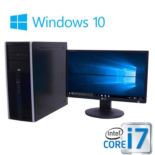 中古パソコン 22型大画面液晶/HP8300MT/Core i7 3770(3.4G)/大容量メモリ8GB/SSD240GB(新品)+HDD500GB/DVDマルチ/Windows10 Home 64bit/0937s
